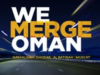 Merge now in Dhofar and Dakhiliyah on 104.8