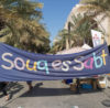 Souq Es Sabt is on today!