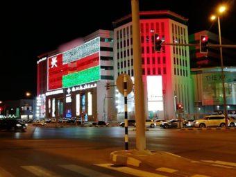 National Day celebration lights switch on tonight!