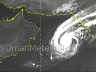 Maha weakens and moves further away from Oman