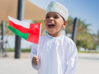 National Holiday announced in Oman