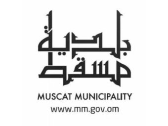 Muscat Festival Cancelled.
