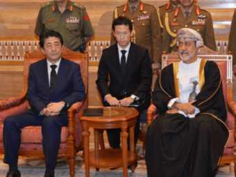 World leaders mourn Sultan Qaboos.