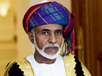 Sultan Qaboos laid to rest.