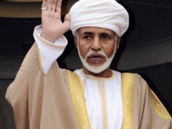 His Majesty Sultan Qaboos bin Said has passed away.