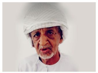 Missing Omani Man Found.