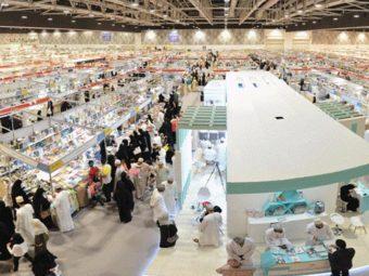 Muscat International Book Fair starts Saturday.