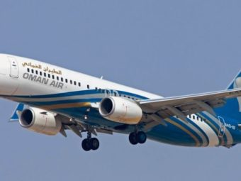Oman Suspends Flights to and from China.