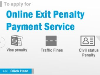 You can now pay Visa fines online.