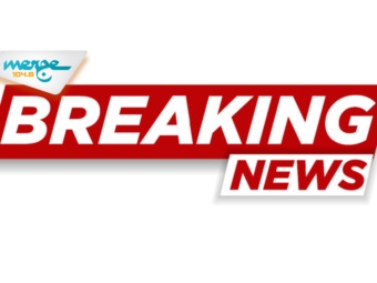 Breaking News: 5 PM Curfew Ends, 10 PM Curfew Begins