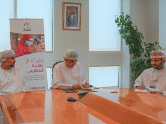 Oman: Madayn signs agreement with PDO to establish industrial city in Marmul