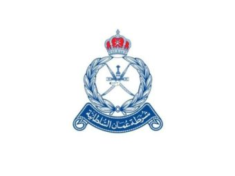 ROP: Body of missing expat resident in Dhofar recovered after 4-day search