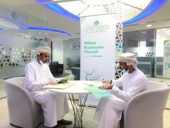 NBC helps empower entrepreneurship in Oman through incubation