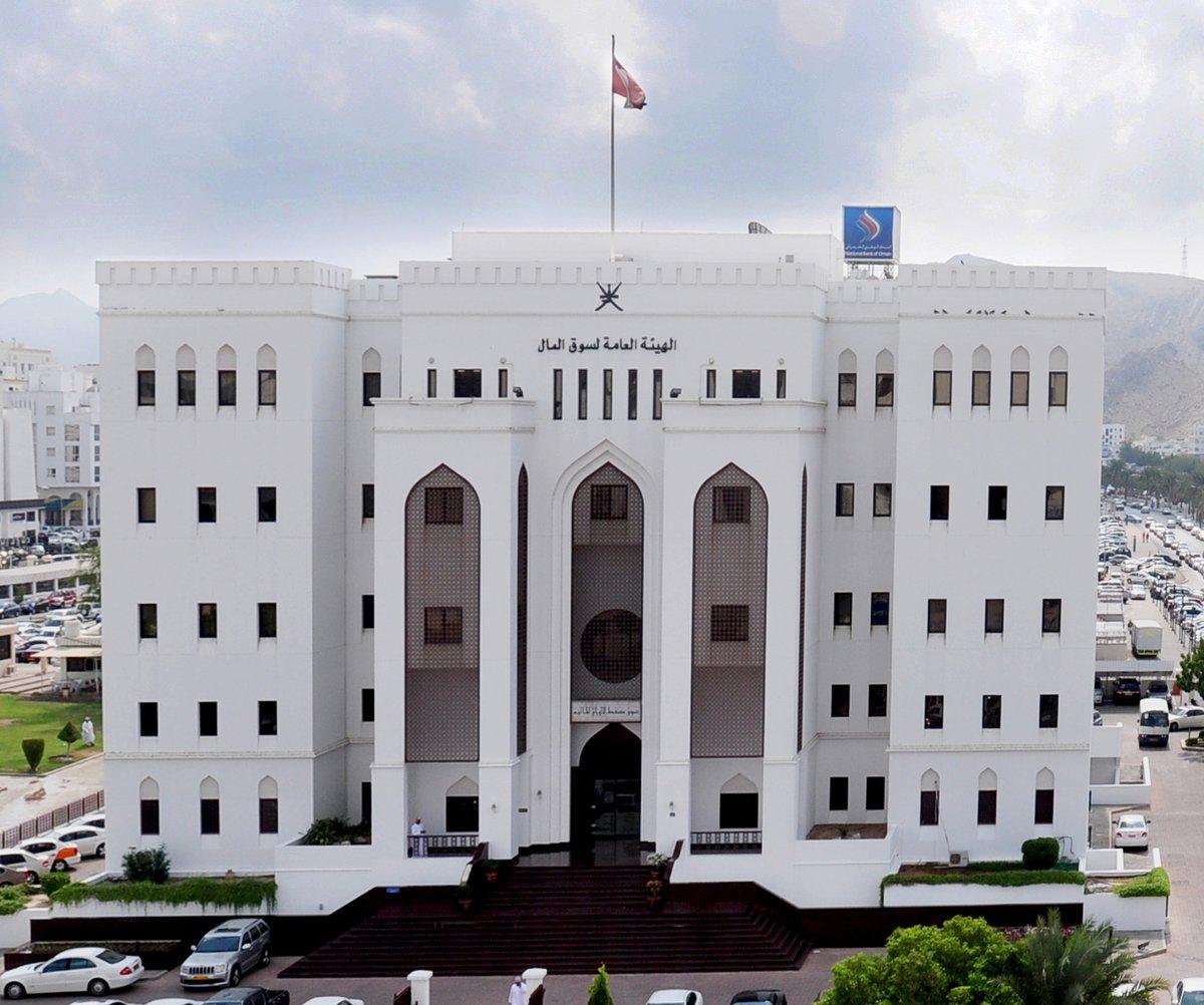 COVID-19: CMA advises insurance companies in Oman to cover ...