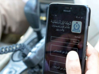 Driving licenses can be renewed online: Royal Oman Police