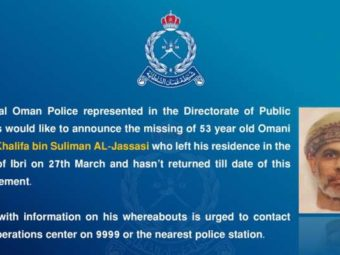 ROP Asks For Help In Finding A Missing Citizen