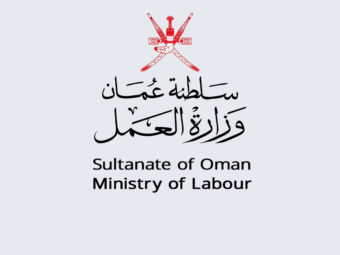 Ministry of Labour: Expat Exit Scheme Has Been Extended