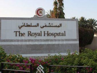 Royal Hospital Clarifies Social Media Rumors Regarding Vacant Beds