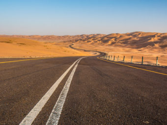 Saudi-Oman Road To Be Completed Soon!