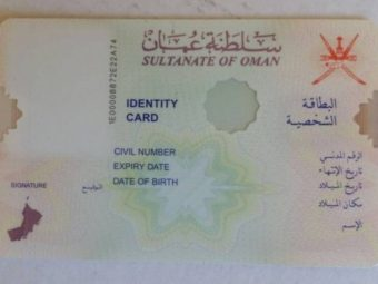 Anyone Aged Ten and Above Will Now Be Required to Have an Omani ID